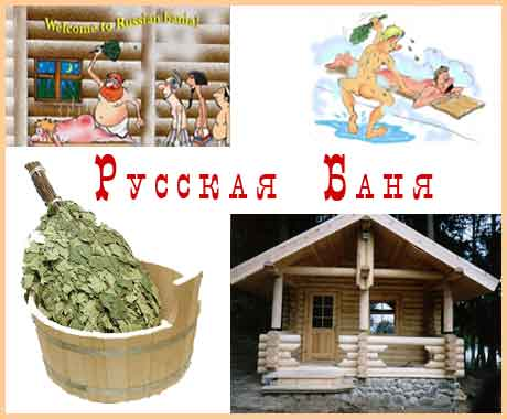 Russian Banya is an old Russian tradition. It is healthy for the body and spirit. Complete refinement.  Russian Banya is wonderful